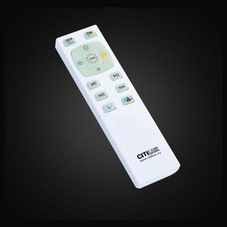 Потолочный светодиодный светильник Citilux СтарЛайт CL70365RGB