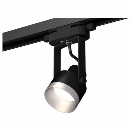 Светильник на штанге Ambrella Track System 2 XT6602020