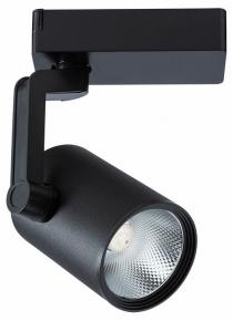 Трековый светодиодный светильник Arte Lamp Traccia A2331PL-1WH