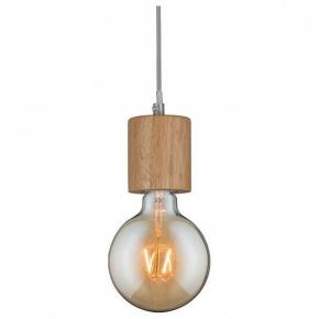 Подвесной светильник Paulmann Talin 79698