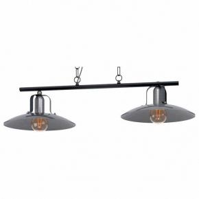 Подвесной светильник Eglo Kenilworth 43204