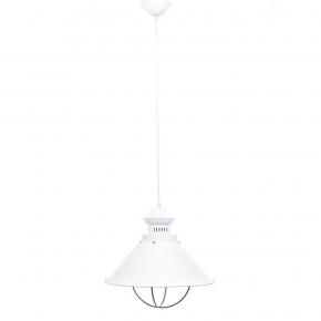 Подвесной светильник Lumina Deco Kugar LDP 7930 WT