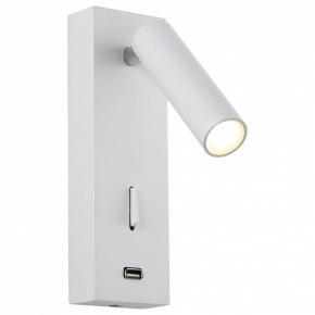 Настенный светильник Crystal Lux CLT 210W USB WH