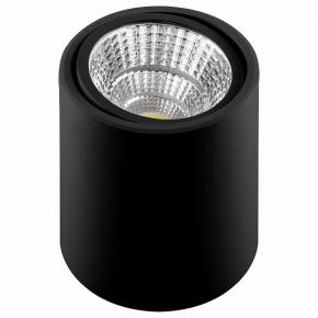 Потолочный светодиодный светильник Feron AL516 29881