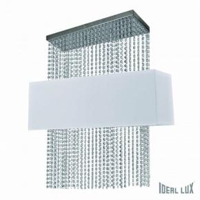 Подвесной светильник Ideal Lux Phoenix SP5 Bianco