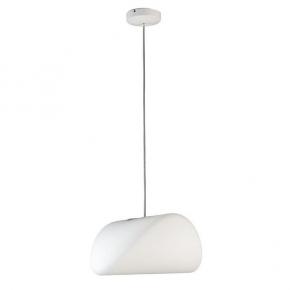 Подвесной светильник EYEBALL H1