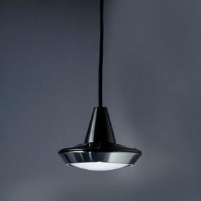 Подвесной светильник Ursa