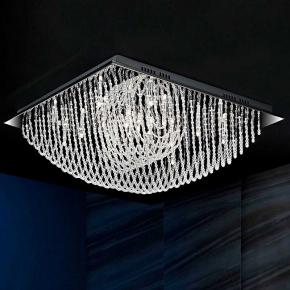 Потолочный светильник Aida 73-0521