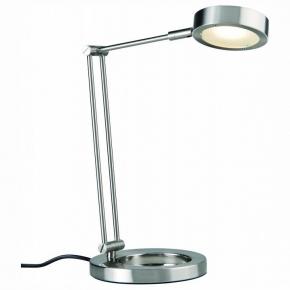 Настольная лампа Paulmann Zed 70245