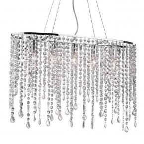 Подвесной светильник Ideal Lux Rain Clear SP5