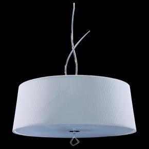 Подвесной светильник Mantra Mara Chrome White Shade 1644
