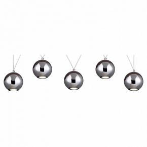 Подвесной светильник Favourite Giallo 1598-5P