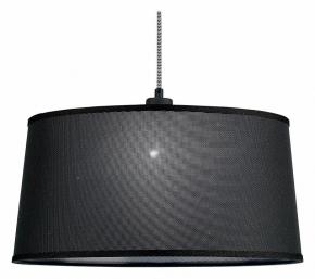 Подвесная люстра Mantra Nordica E27 - Black 4929