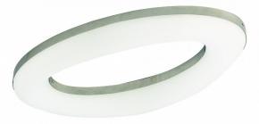 Потолочный светильник Mantra Oakley 4902
