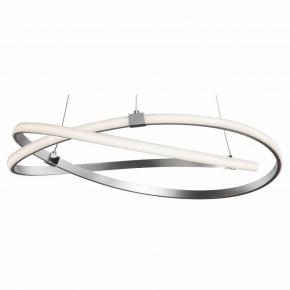 Подвесной светильник Mantra Infinity Chrome 5381