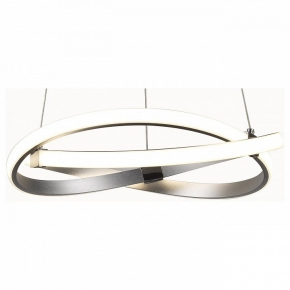 Подвесной светильник Mantra Infinity Chrome 5384