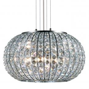 Подвесной светильник Ideal Lux Calypso SP5