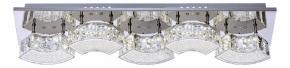 Настенно-потолочный светильник Globo Silurus 49220-15W
