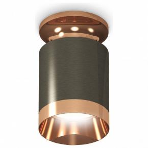 Точечный светильник Techno Spot XS6303160