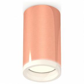 Точечный светильник Techno Spot XS6305043