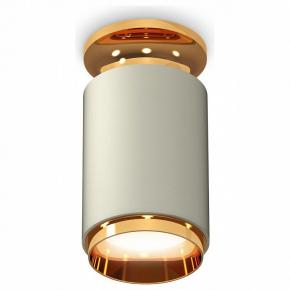 Точечный светильник Techno Spot XS6314121