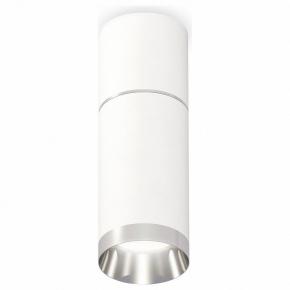 Точечный светильник Techno Spot XS6322060