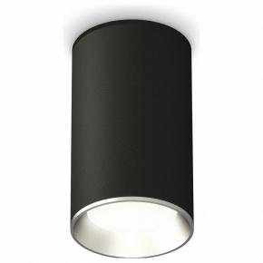 Точечный светильник Techno Spot XS6323003