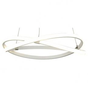 Подвесной светильник Mantra Infinity 5990