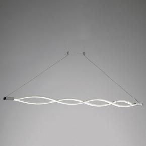 Подвесной светильник Mantra Sahara 5815
