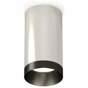 Точечный светильник Techno Spot XS6325011
