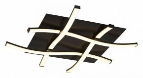 Потолочная люстра Mantra Nur 5828