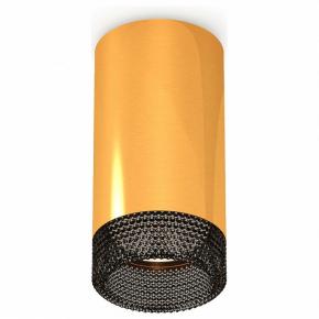Точечный светильник Techno Spot XS6327011