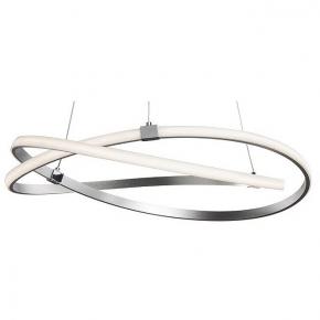 Подвесной светильник Mantra Infinity 5726