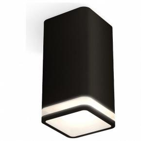 Точечный светильник Techno Spot XS7821020