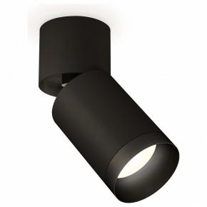Спот Techno Spot XM6313041