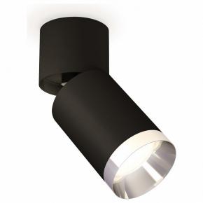 Спот Techno Spot XM6313042
