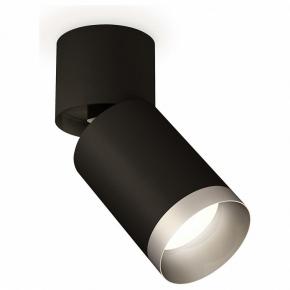 Спот Techno Spot XM6313043