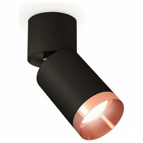 Спот Techno Spot XM6313045