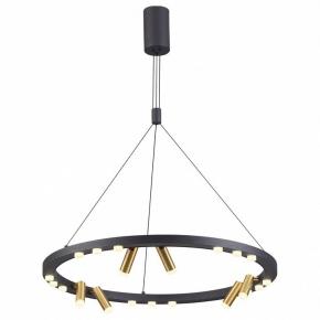 Подвесной светодиодный светильник Odeon Light Beveren 3918/63L