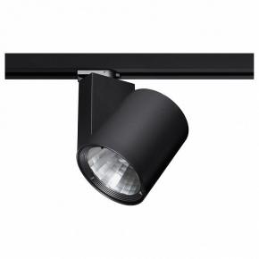 Трековый светодиодный светильник Eglo Ferronego 61465