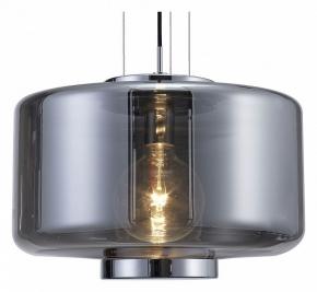 Подвесной светильник Mantra Jarras 6191