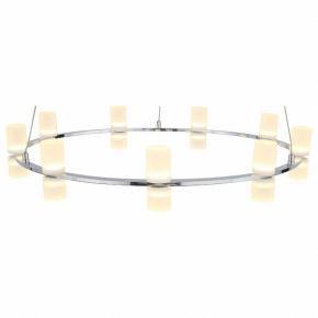 Подвесная светодиодная люстра ST Luce Cilindro SL799.103.09