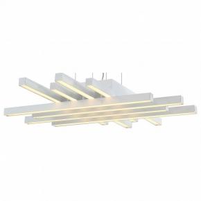 Подвесной светодиодный светильник Horoz Asfor белый 019-011-0085 (HRZ00002299)