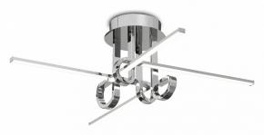 Потолочный светодиодный светильник Mantra Cinto 6125