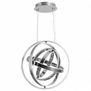 Подвесной светодиодный светильник Divinare Mirror 1612/02 SP-1