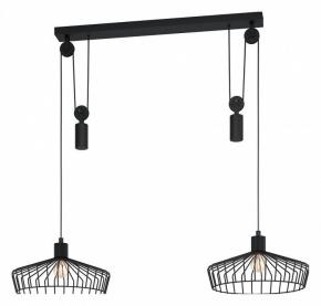 Подвесной светильник Eglo Winkworth 43438
