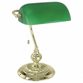 Настольная лампа Banker 90967