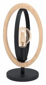Настольная лампа Eglo Basildon 43464