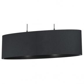 Подвесной светильник Eglo Maserlo 99044