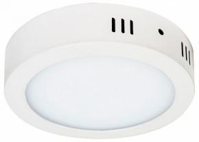 Потолочный светодиодный светильник Feron AL504 27941